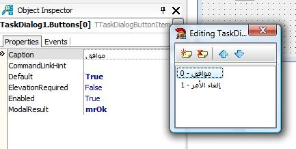 Add Buttons to TaskDialog in Delphi 2007